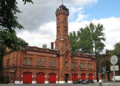 Музей пожарной охраны, СПб