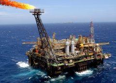 Объект нефтегазодобычи
