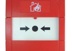 Извещатели пожарной сигнализации