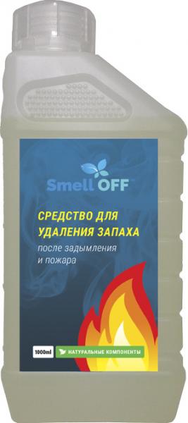 Средство для удаления копоти SmellOff